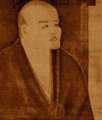 Eihei Dogen Zenji