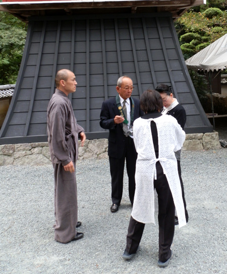 Shungo Suzuki