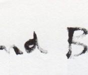 Wind Bell logo-full-600px