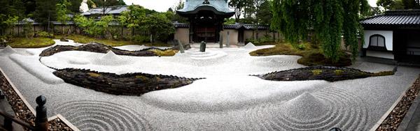 Kodaiji, Hojo Garden, Kyoto