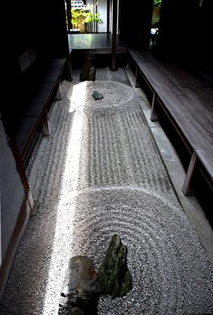 Ryoen-in at Daitokuji, Kyoto