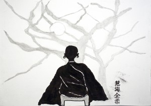 By Zenju (calligraphy is my name Dharma Ekai Zenju)
