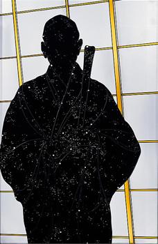 Portrait of Shunryu Suzuki Roshi Metropolitan Museum of Art, New York www.metmuseum.org