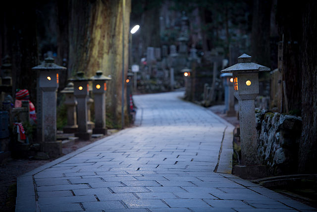 Okunion Cemetery on Mount Koya (Photo: Jordy Meow, Wikimedia Commons)