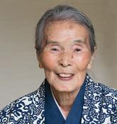 Mitsu Suzuki (by Mitsue Nagase).