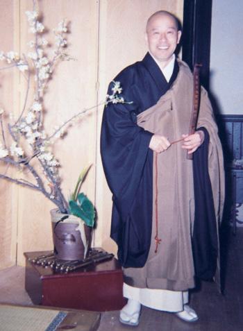 Suzuki Roshi