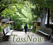 TassNow