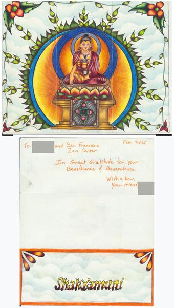 Mandala_letter_penpal_drawing_x600