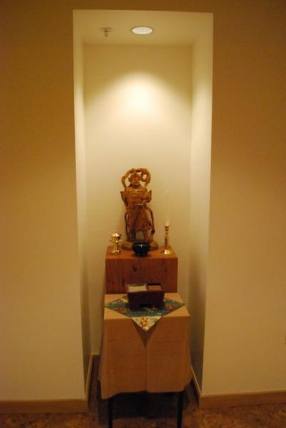 Altar at Still Water Hall.