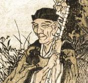 Basho (by Hokusai).