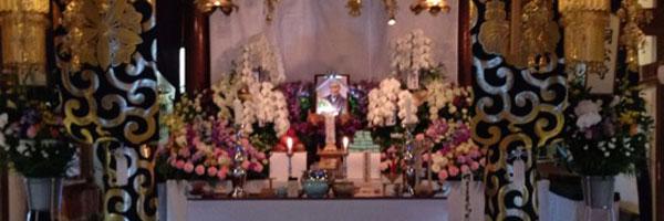 Central Abbess Eijun Linda Cutts Attends Okusan's Funeral