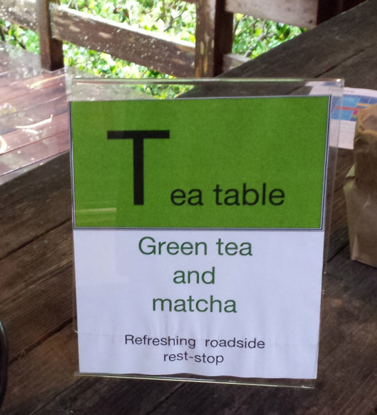 tea-rest-stop-zthon
