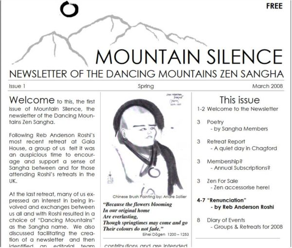 DM_P6_MountainSilence2008